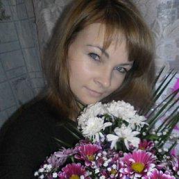 Ксения Абрамова, 29 лет, Иваново