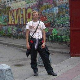 Евгений, 41 год, Комсомольский
