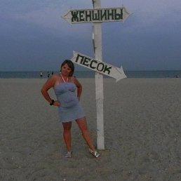 Юлия, 33 года, Путивль