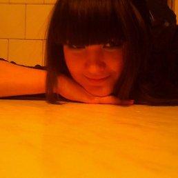 Маша, 28 лет, Ядрин