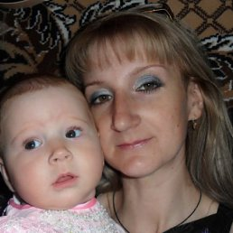 Оксана, 38 лет, Копейск