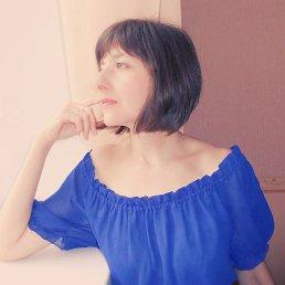 Татьяна, 52 года, Луганск
