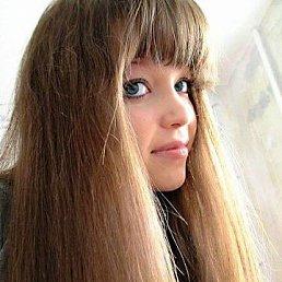 Маргарита, 21 год, Магадан - фото 1
