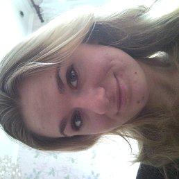 Надежда, 27 лет, Тарисполь