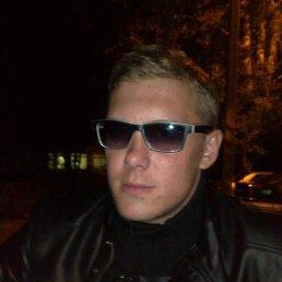 Александр, 29 лет, Вадинск