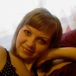 ира, 34 года, Никополь