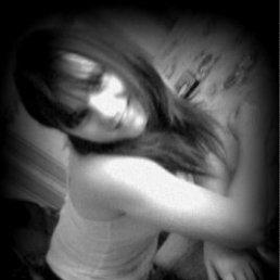 Настя, 22 года, Шемурша
