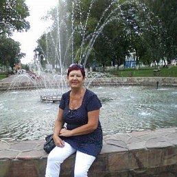 Валентина, 65 лет, Новокубанск
