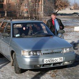 сергей, 60 лет, Новотроицк