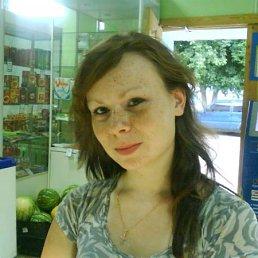 Танюша *люблю*, 28 лет, Кукмор