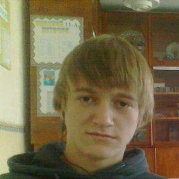 Евгений, 23 года, Корюковка