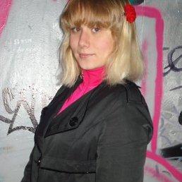 Рита, 25 лет, Саратов