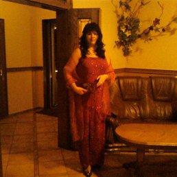 Марьяна, 47 лет, Берегово
