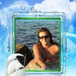 Елена, 42 года, Черноморское