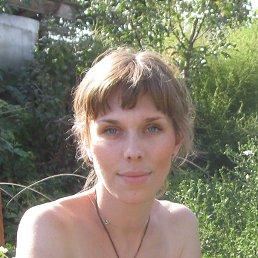 Любовь, 37 лет, Архипо-Осиповка