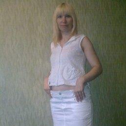 людмила, 30 лет, Черемхово