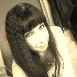 Маришка, 29 лет, Ростов