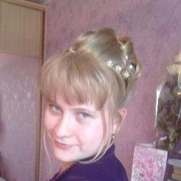 Анастасия, 27 лет, Хабаровск