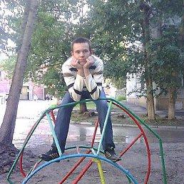 Dima, , Кузнецк