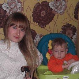 татьяна, 32 года, Слюдянка