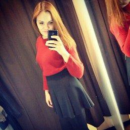 Полинка, 26 лет, Щербинка