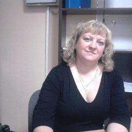 Оксана, 47 лет, Коркино