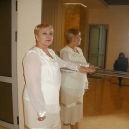 Валентина, 65 лет, Николаев