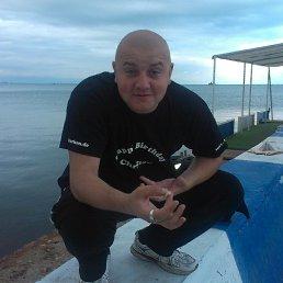 Виталий, 30 лет, Новомосковск