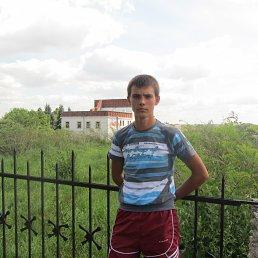 Влад, 20 лет, Меловое