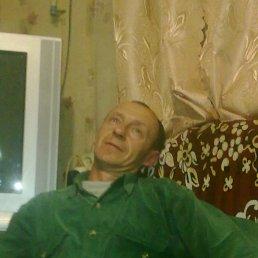Vladimir, 45 лет, Лубны
