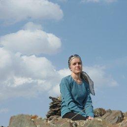 Эльмира, 44 года, Мамадыш