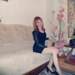 KateRinka, 27 лет, Комсомольск-на-Амуре - фото 3
