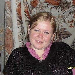 Валентина, 30 лет, Черемшан