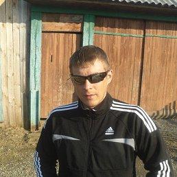 Павел, 38 лет, Магнитка