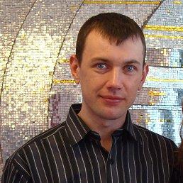 Максим, 36 лет, Новомосковск