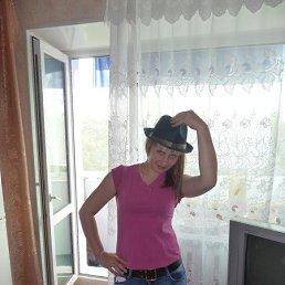 Валерия, 26 лет, Ванино