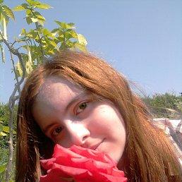 Лера, 23 года, Гродно