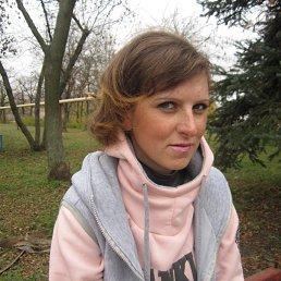 Наталья, 32 года, Зугрэс