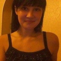 Анна, 25 лет, Березник