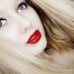 Катя, 22 года, Чигирин