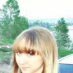 Евгения, 23 года, Усть-Кут