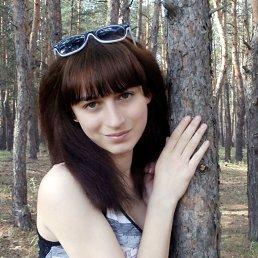 Анастасия, , Рубежное