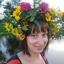 Катерина, 31 год, Переяслав-Хмельницкий