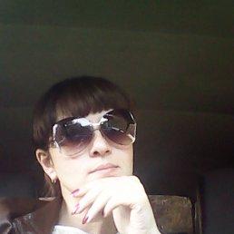 Юлия, 41 год, Лазаревское