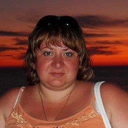 Лена, 43 года, Можайск