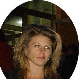 Татьяна, 45 лет, Хуст