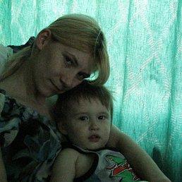 Анюта, 27 лет, Яр