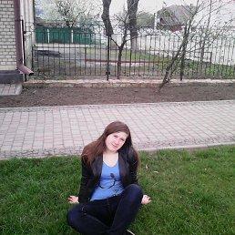 Катруся, 22 года, Котовск