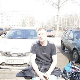Игорь, Цивильск, 51 год