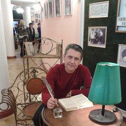 СЕРГЕЙ, 53 года, Цюрупинск